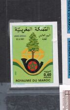 Morocco SC 532 Imperf Block of Four MNH (5dib)