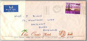GP GOLDPATH: QATAR COVER 1969 AIR MAIL _CV755_P20