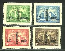 China 1946 National Assembly Stamp (4v Cpt, Taiwan) MNH