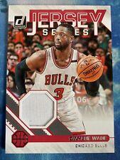 2020-21 Panini Donruss Basketball Dwayne Wade Jersey Series