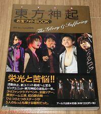 TVXQ! TVXQ TOHOSHINKI The Glory & Suffering K-POP JAPAN PHOTOBOOK PHOTO BOOK