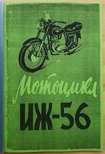 IZH 56 Motorrad - Ersatzteilliste / Katalog - RUS