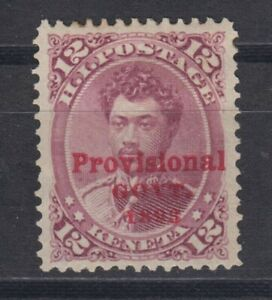 US HAWAII # 63 series 1883/6,  12 cts  OGLH overprint in red