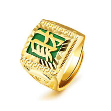 18ct Gold Plated Adjustable Chinese Character 财Wealth Green Agate Open Band Ring