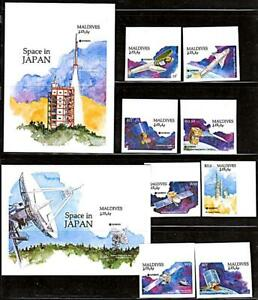 👉 MALDIVES 1991 JAPAN in SPACE +2 S/S imperforated  MNH  xTRA RARE