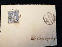 Schweiz - Brief Stück Stempel 1879 Winterthur Sitzende Helvetia  30 C   Nr.32
