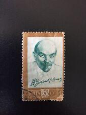 FRANCOBOLLO SOVIETICO VARI ritratti di Lenin 1961 20k