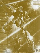 Bandai 1/100 MG MSR-100S Hyaku-Shiki Kai Mass Production Type