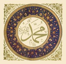 Framed Print - Islamic Art (Picture Muhammad Angel Gabriel Islam Religion)