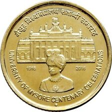 India Rs 5, 2nd Strike, UNC COIN on University of Mysore Centenary Celebrations