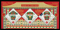 Christmas Island 2020 : Lunar New year of the Rat, Minisheet. Mint Never Hinged