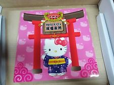 HELLO KITTY 7-11 LUCKY KEY CHAIN SERIES 32 PIECES 2007 COLLECTION