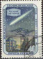 Russia Space Astronomy Tunguska Metheorite over Observatory stamp 1957