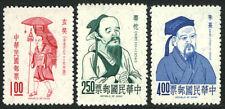 China Taiwan 1646-1648, MNH. Hsuan Chuang, Chu Hsi, Hua To, 1970