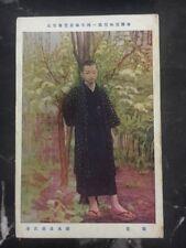 1920 Tokio Japan Picture Postcard cover to Detroit Mi USA
