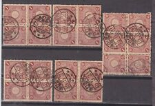 japan 1899/907 Sc 93,four blocks of four,+ block of six,different cancel   o456