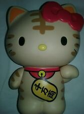 Hello kitty vinyl bank RARE urban outfitters Cat Good Luck