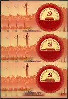 10x China PRC 2017-26 Block Kongreß der Kommunistischen Partei Postfrisch MNH