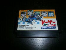 JEU NINTENDO FAMICOM (NES JAP): RACER MINI YONKU JAPAN CUP - Cartouche seule
