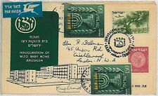 ISRAEL - Postal History : SPECIAL COVER: WIZO baby home 1955