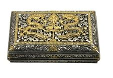 Box Silver Gold Plated Antique Dibbi Hand Engraved Dragon Vintage Collectible