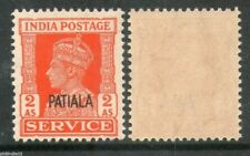 India PATIALA State KGVI 2As SERVICE SG O78 / Sc O70 Cat £10 MNH Stamp