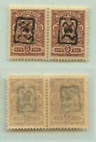 Armenia 1919 SC 34 mint black Type A pair . e9372