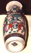 Vase Antiquität Alt Bodenmarke Sammler Kunst Chinesisch Asien Kämpfer Drachen