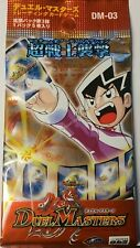 x1 Duel Masters Master of Destruction Booster Pack New Sealed JAPANESE