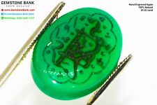 24.32 ct -Rare YEMENI Agate Aqeeq ISLAMI Hand Engraved Aqiq Akik Shia Shah