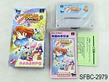 Complete Madou Monogatari Super Famicom Mado 1 Japanese Import SFC US Seller C