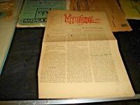 Revista de Letras y Artes Myosotis Año i ° N.6 - 16/3/1892 Edita Catania