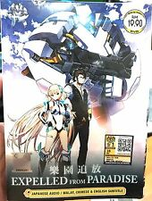 Expelled from Paradise (Movie Film) ~ All Region ~ Brand New Factory Seal ~