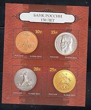Russia 2010 Mi.block 141 150 ann. of Bank of Russia souv/sh 4 stamps Cat.Eu8.50