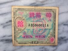 JAPAN JAPANESE MILITARY CURRENCY NOTE BANKNOTE WW2 WWII SEN YEN