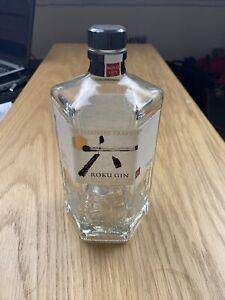 Roku Gin Bottle - Empty
