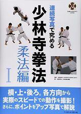 Japanese Shorinji Kempo soft method hen you Quest for consecutive photos