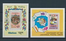 LM11485 Bhutan royal wedding UPU anniversary sheets MNH