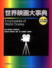 Encyclopedia of World Cinema Source Book
