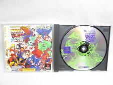 MARVEL SUPER HEROES VS STREET FIGHTER EX PS1 Playstation Japan Game p1