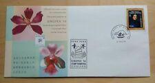 Hong Kong 1994 Singapore SingPex '94 Stamp Expo Souvenir FDC 香港参加(新加坡'94)邮展正式纪念封