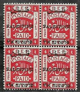 ISRAEL PALESTINE HOLYLAND 1920 EEF Stamp Block 4m  SHIFTED PRINT TO LEFT  MNH XF