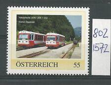 """Österreich PM personalisierte Marke Eisenbahn """"YBBSTALBAHN"""" **"""