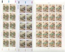 China 2003 -18 Stamp Chongyang Festival Stamps full sheet
