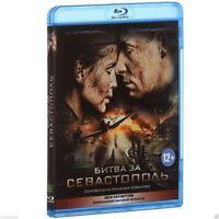 *NEW* Battle for Sevastopol (Blu-ray, 2015) Russian WWII movie