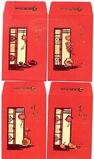 Ang pow red packet OCBC 4 pcs 2012 new