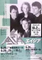 ASIA Japan tour flyer in 1990 Kanagawa,Tokyo John Wetton Only Time Will Tell
