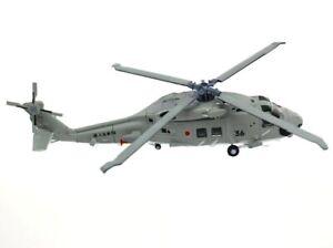 DeAgostini 1:100 Mitsubishi SH-60K JSDF Japan Self Defense Forces DAJSDF43