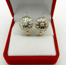 Vintage 14k (583) Rose & White Gold Genuine 0.80 tcw Diamonds Russian Earrings