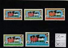 Palestina postfris 1995 MNH 16-20 - Nationale Vlag met Opdruk
